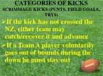 categories of kicks scrimmage kicks punts field goals trys18