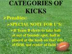 categories of kicks16