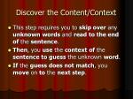 discover the content context