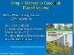 simple method to calculate runoff volume