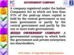 government company