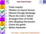 import trade procedure