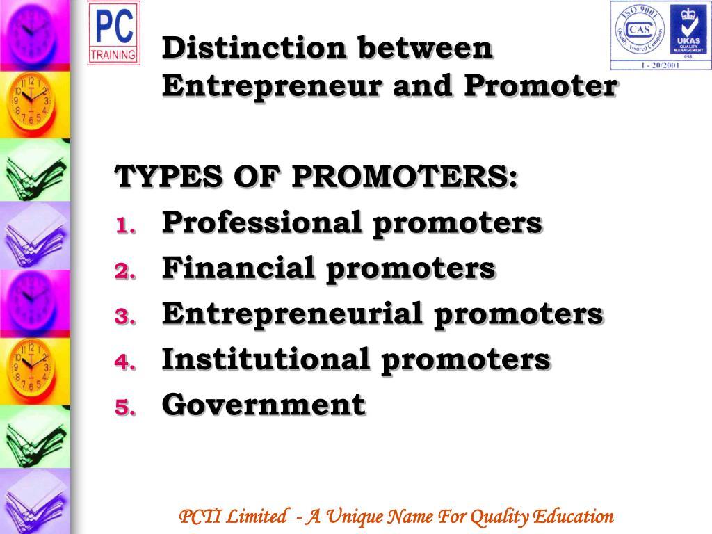 Distinction between Entrepreneur and Promoter