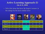 active learning approach i jin si 2004