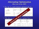 alternating optimization hoi lyu jin 2005
