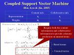 coupled support vector machine hoi lyu jin 200560
