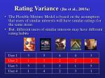 rating variance jin et al 2003a17