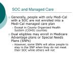 soc and managed care