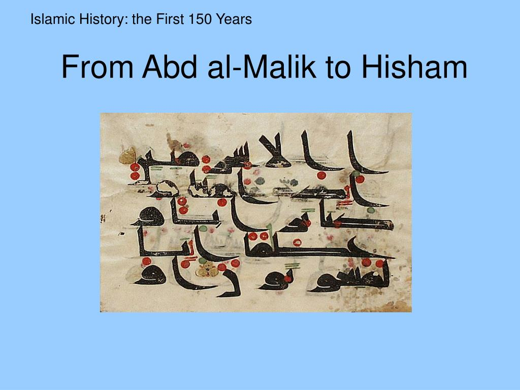 from abd al malik to hisham l.