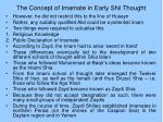 the concept of imamate in early shii thought33