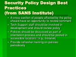 security policy design best practices from sans institute