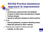 nichq practice assistance approach to improvement