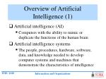 overview of artificial intelligence 1