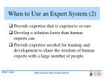 when to use an expert system 2