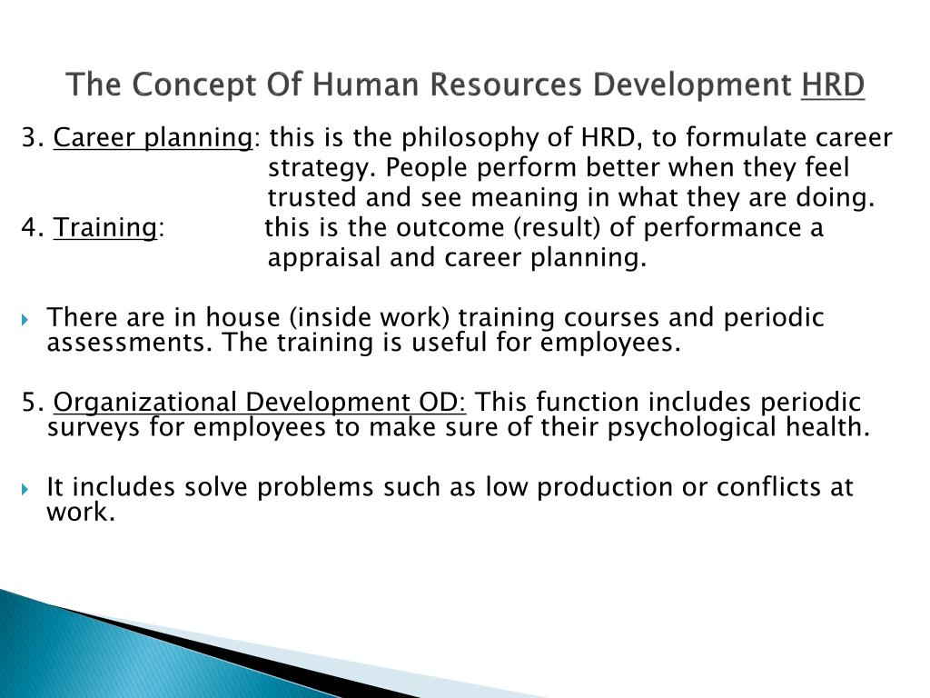 The Concept Of Human Resources Development