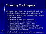 planning techniques