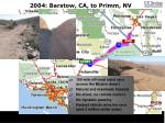 2004 barstow ca to primm nv