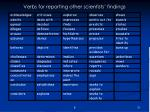 verbs for reporting other scientists findings