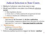 judicial selection to state courts