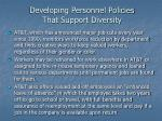 developing personnel policies that support diversity