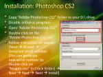 installation photoshop cs2