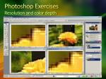 photoshop exercises resolution and color depth