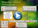 photoshop exercises selection pen tool
