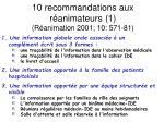 10 recommandations aux r animateurs 1 r animation 2001 10 571 81