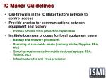 ic maker guidelines