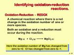 identifying oxidation reduction reactions