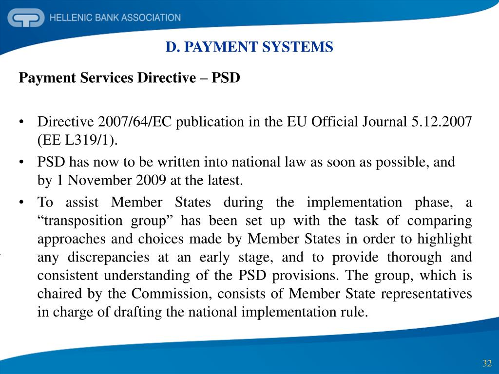 D. PAYMENT SYSTEMS