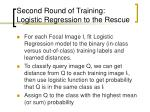 second round of training logistic regression to the rescue