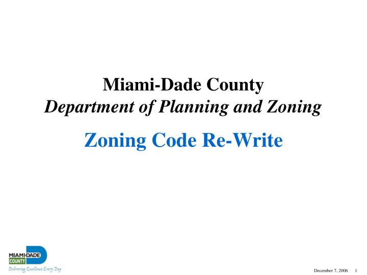 Zoning code re write