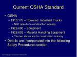 current osha standard