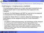 defining source subcategory resource subcategory