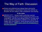 the way of faith discussion