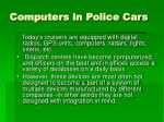 computers in police cars