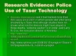 research evidence police use of taser technology