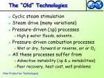 the old technologies13