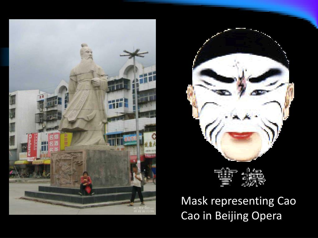 Mask representing Cao Cao in Beijing Opera