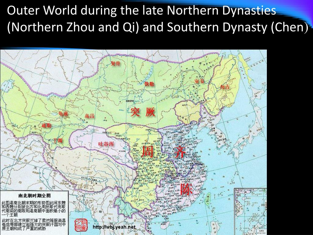 Outer World during the late Northern Dynasties (Northern Zhou and Qi) and Southern Dynasty (Chen