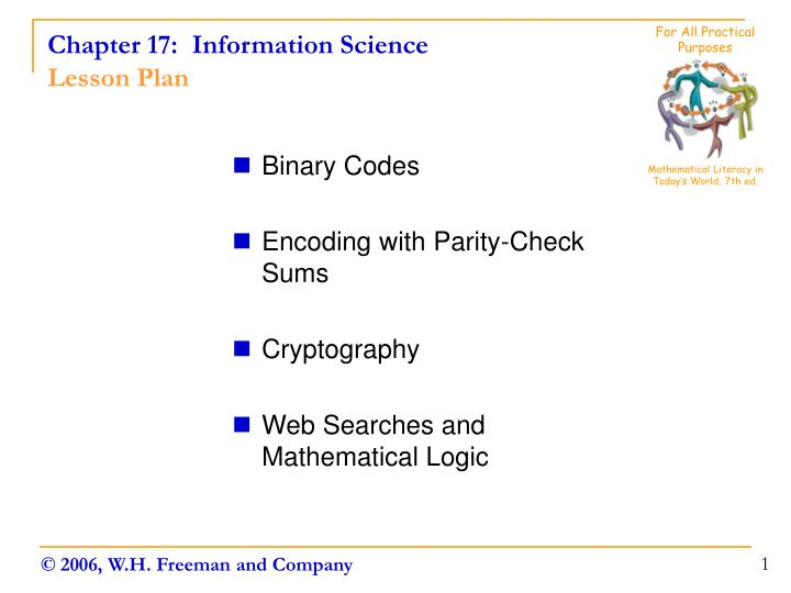 Chapter 17 information science lesson plan