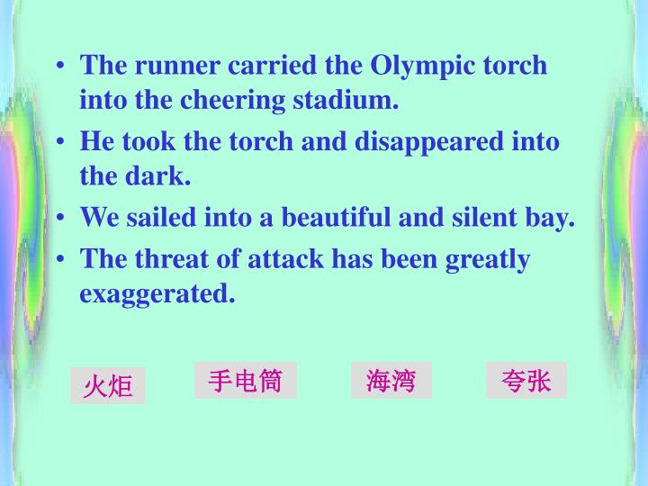 The runner carried the Olympic torch into the cheering stadium.