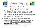 folders daily log