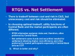 rtgs vs net settlement