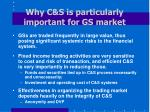 why c s is particularly important for gs market