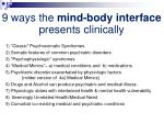 9 ways the mind body interface presents clinically
