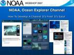 noaa ocean explorer channel