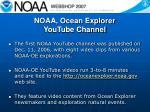 noaa ocean explorer youtube channel