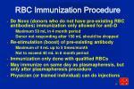 rbc immunization procedure